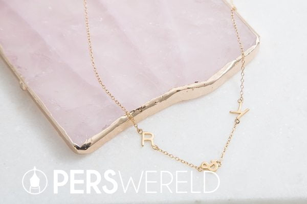 Letter ketting 3 letters