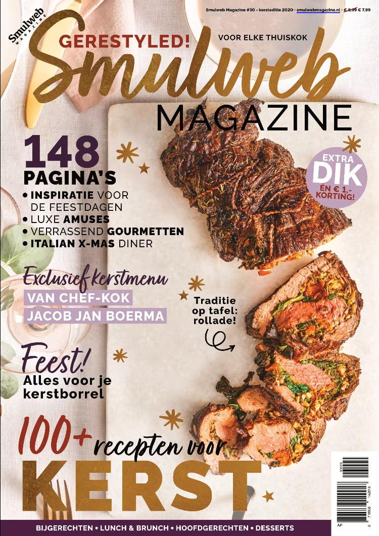 Tijdschrift Smulweb Magazine cover - december 2020