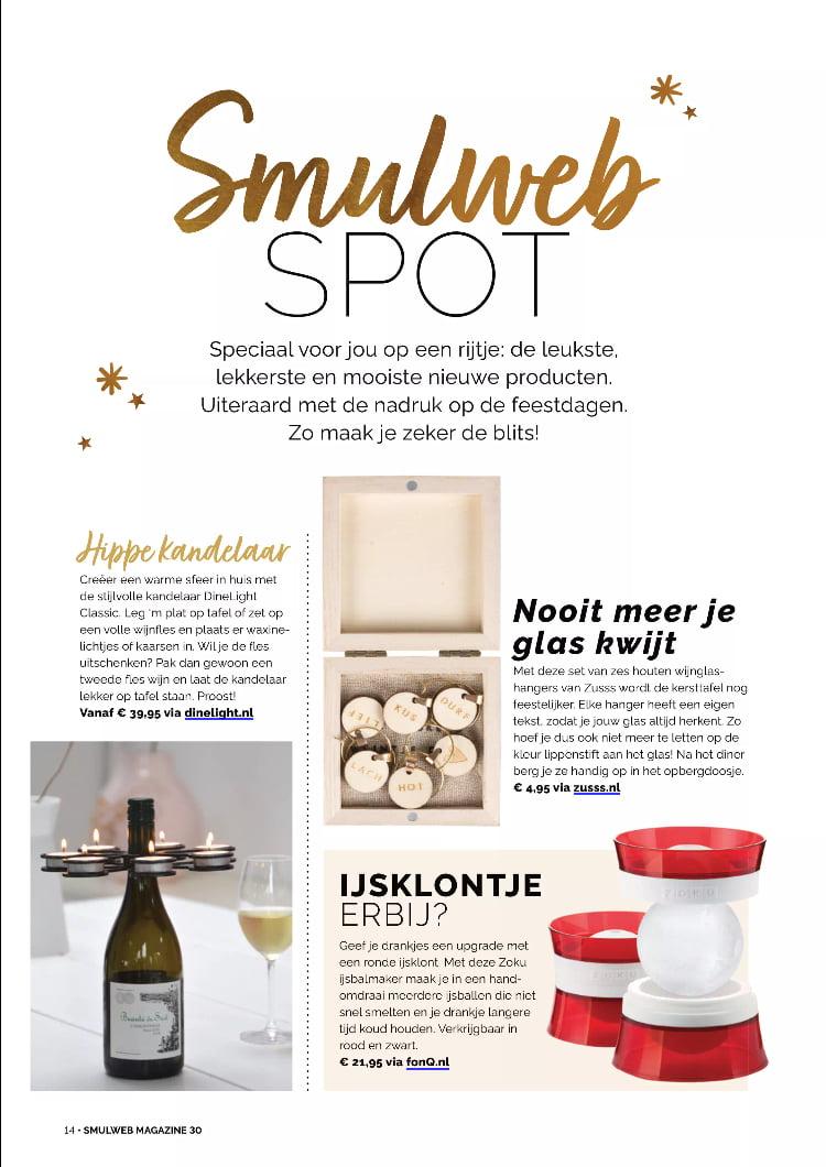 Tijdschrift Smulweb Magazine - december 2020