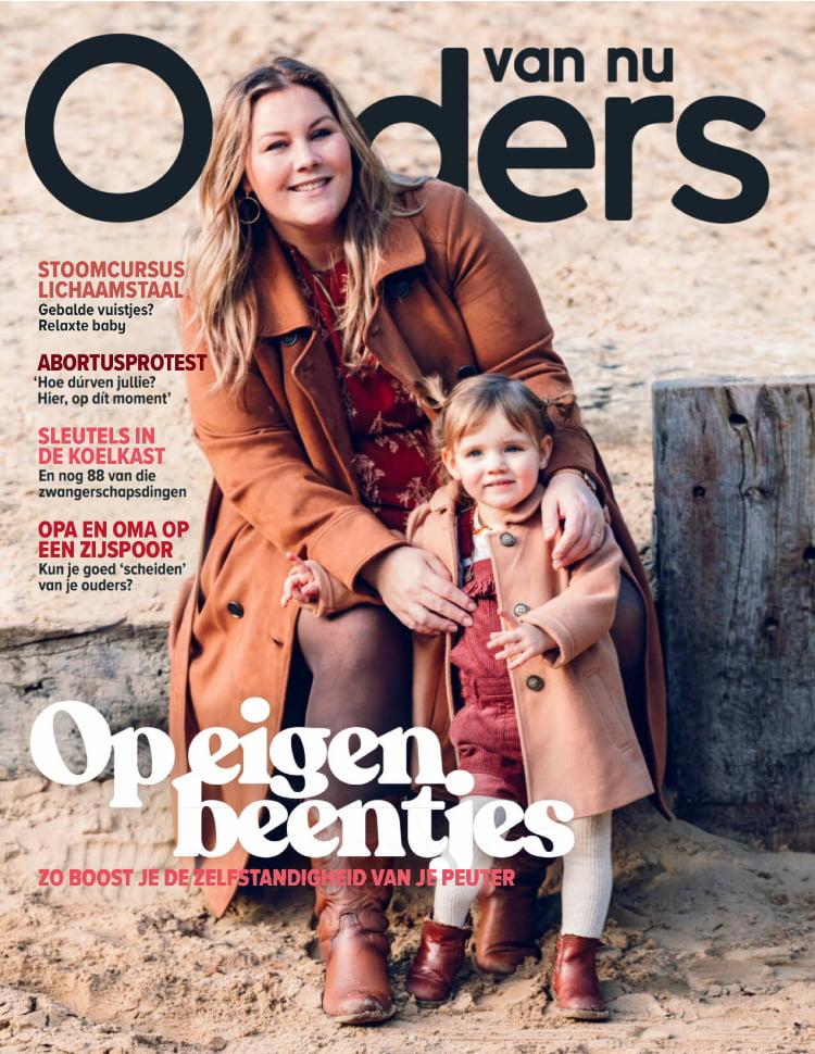 Tijdschrift Ouders van Nu 2 cover - januari 2021